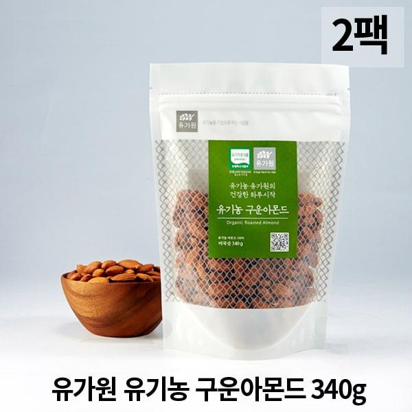 유가원 유기농 구운아몬드 340g