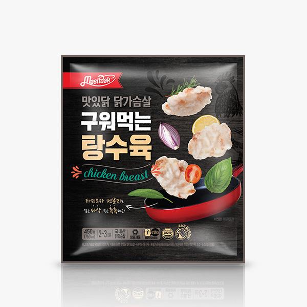 맛있닭 구워먹는 탕수육 450g