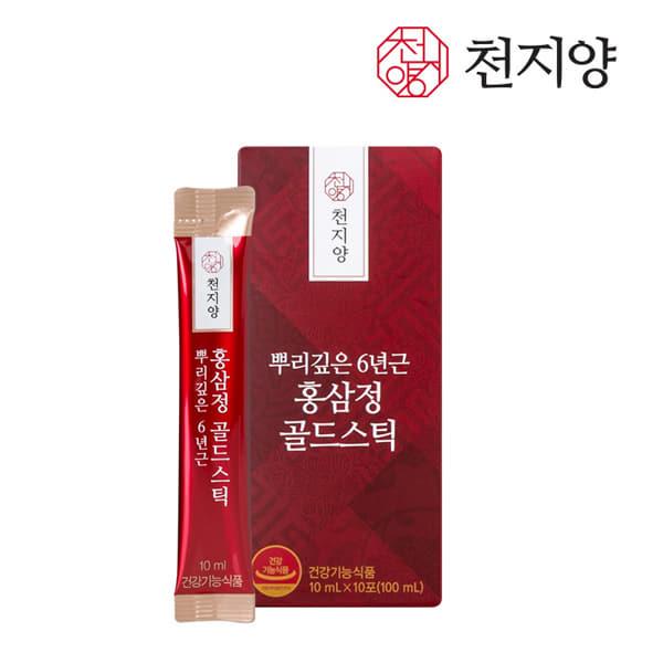 천지양 뿌리깊은 6년근 홍삼정 골드스틱 선물세트