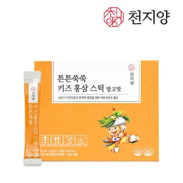 천지양 튼튼쑥쑥 키즈 홍삼스틱 망고맛 선물세트