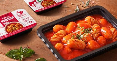 [맛있닭] 죠스떡볶이와 맛있는 만남, 다이어트 떡볶이닭! & 추가 증정