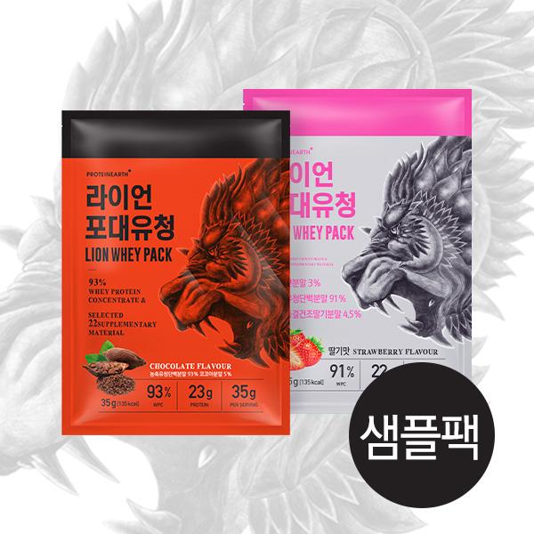 라이언 포대유청 단백질 보충제 WPC 35g
