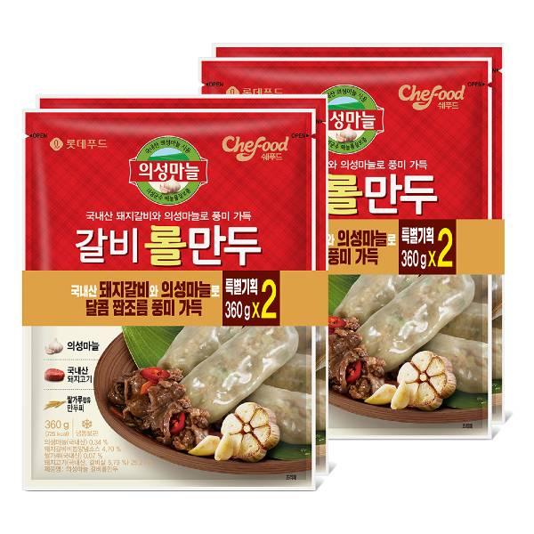롯데푸드 쉐푸드 의성마늘 만두 & 교자 360g ~ 400g