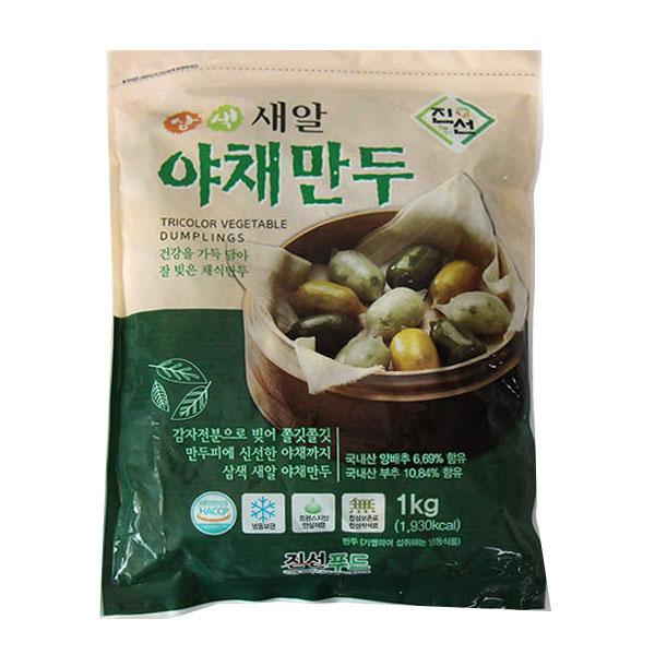 진선 고기없는 채식웰빙 비건 3색 새알 야채만두 1kg