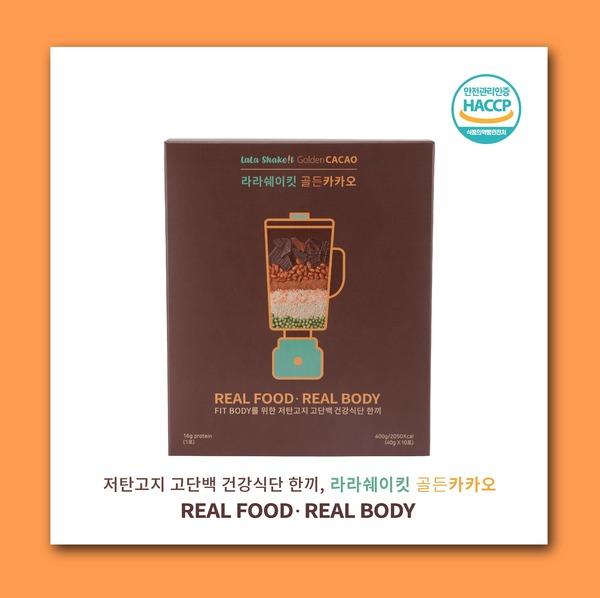[라라쉐이킷] 골든카카오 쉐이크 1BOX (40g*10포)