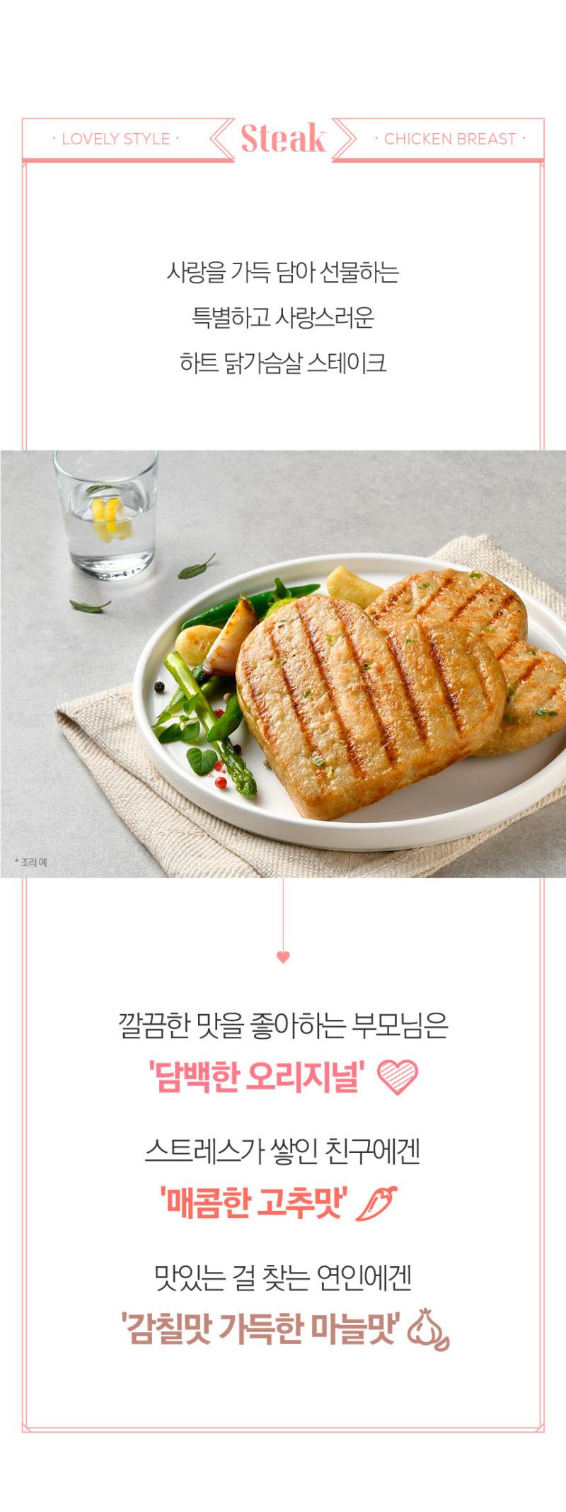 고추맛_스토리