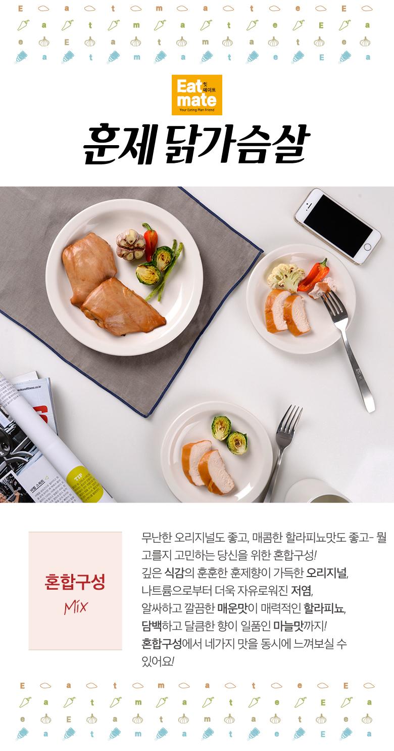 오리지널소개