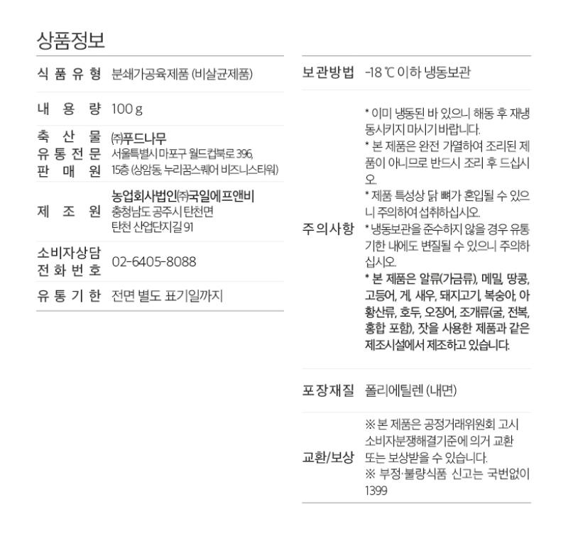 상세정보_공통