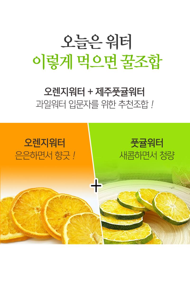 오렌지03