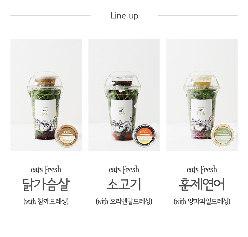 소시지바_청양고추