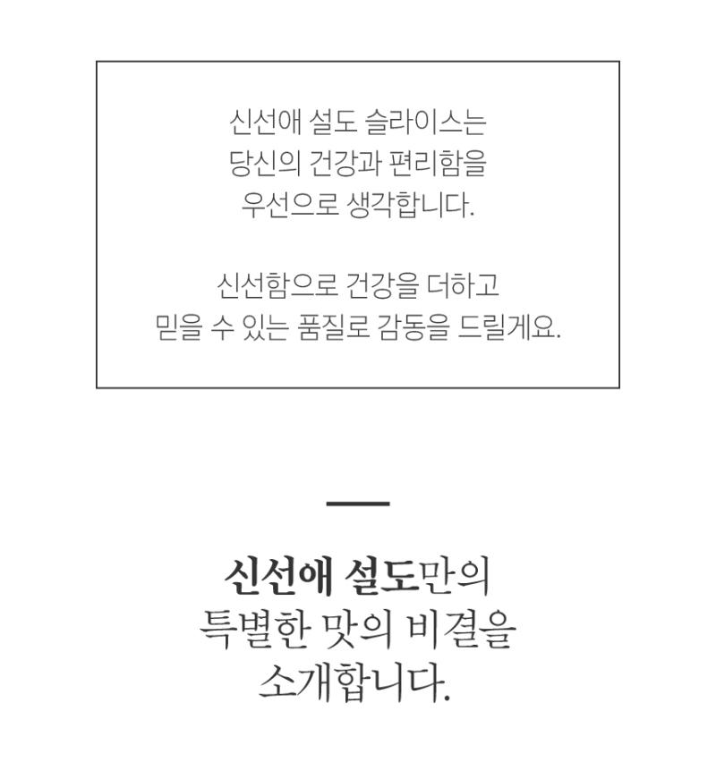 신선애_설도