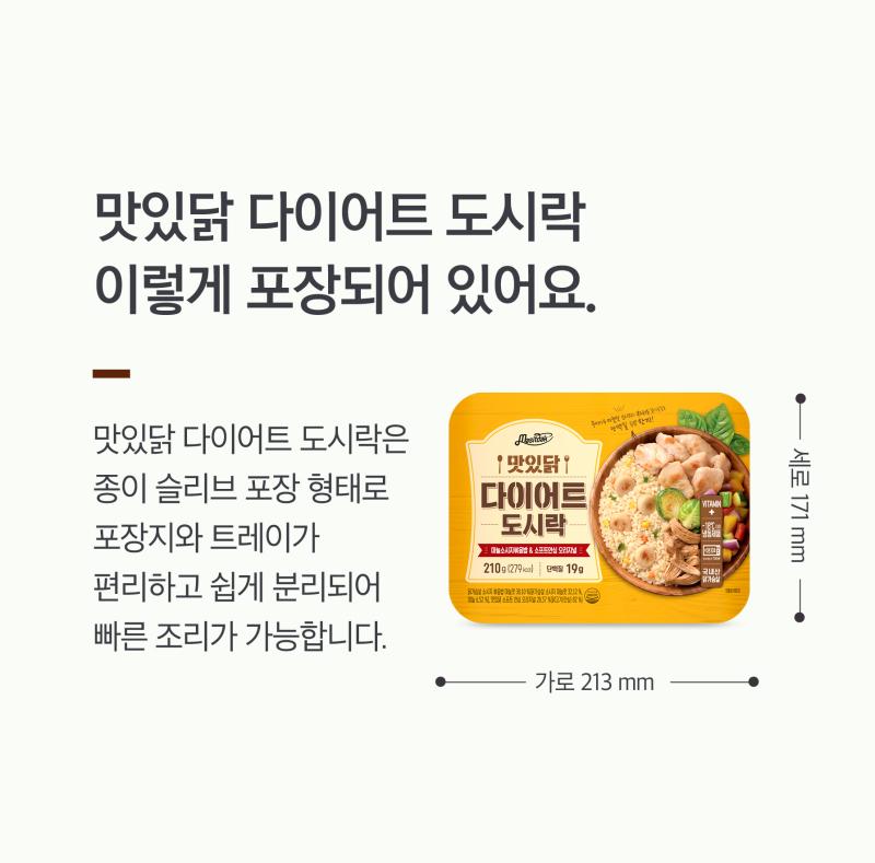 단품공통_사이즈비교