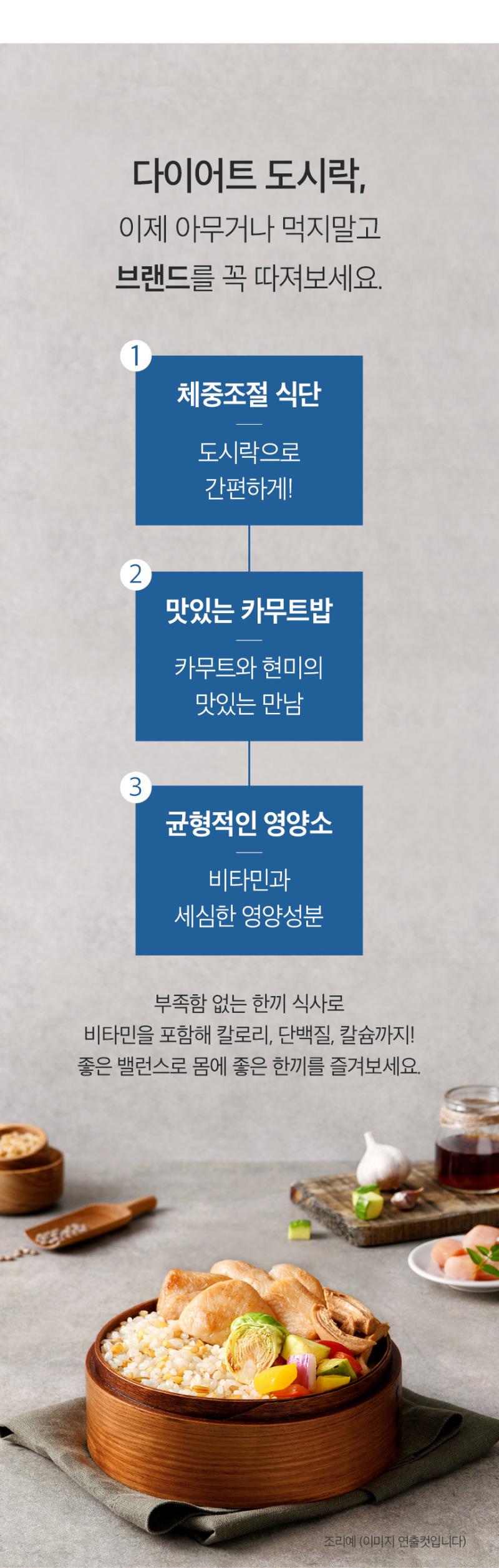 세가지장점