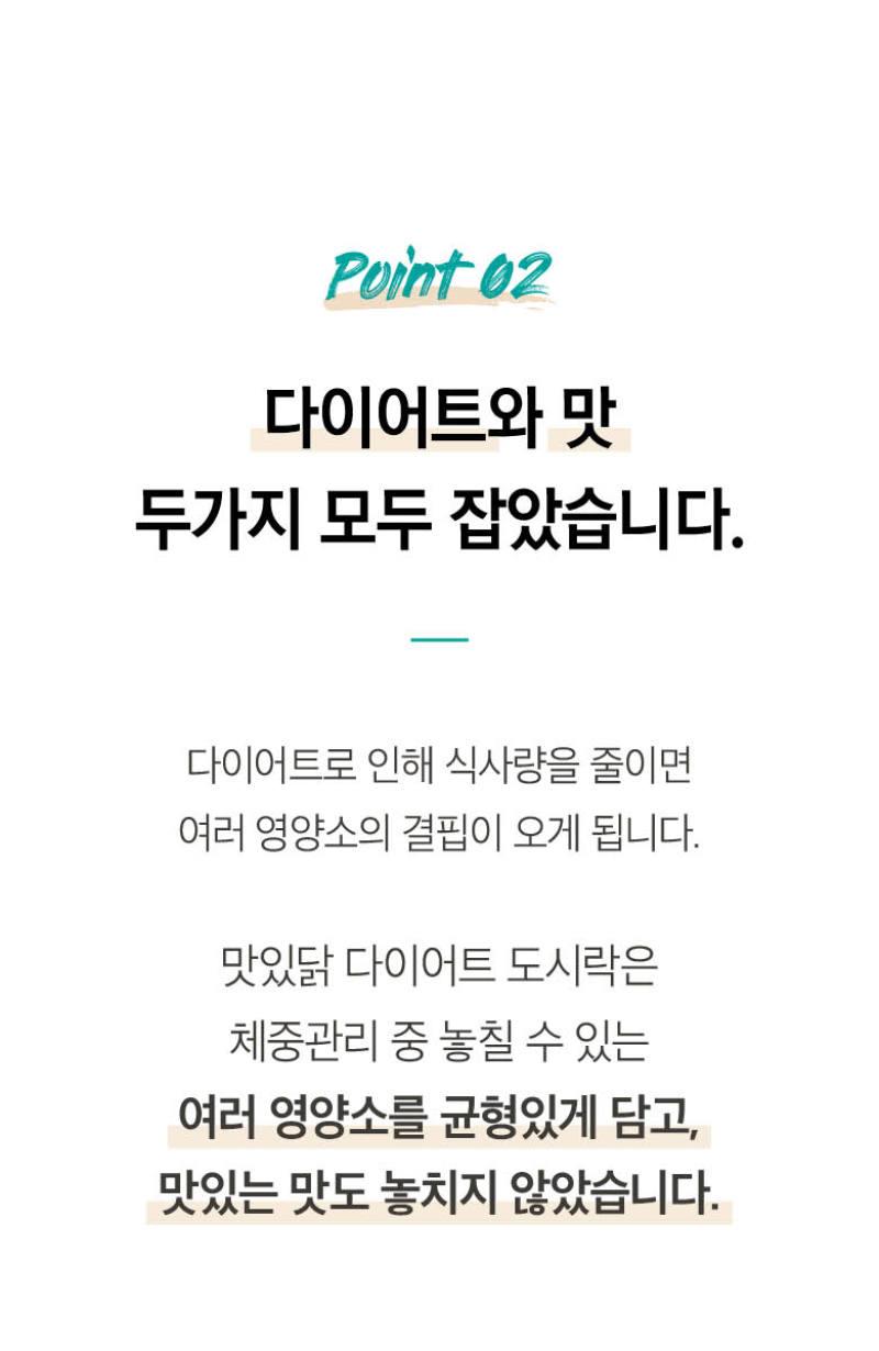 포인트02