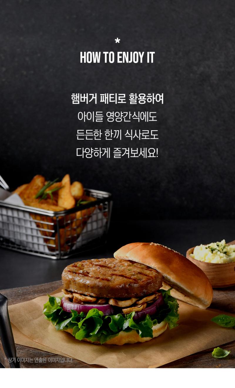 햄버거활용