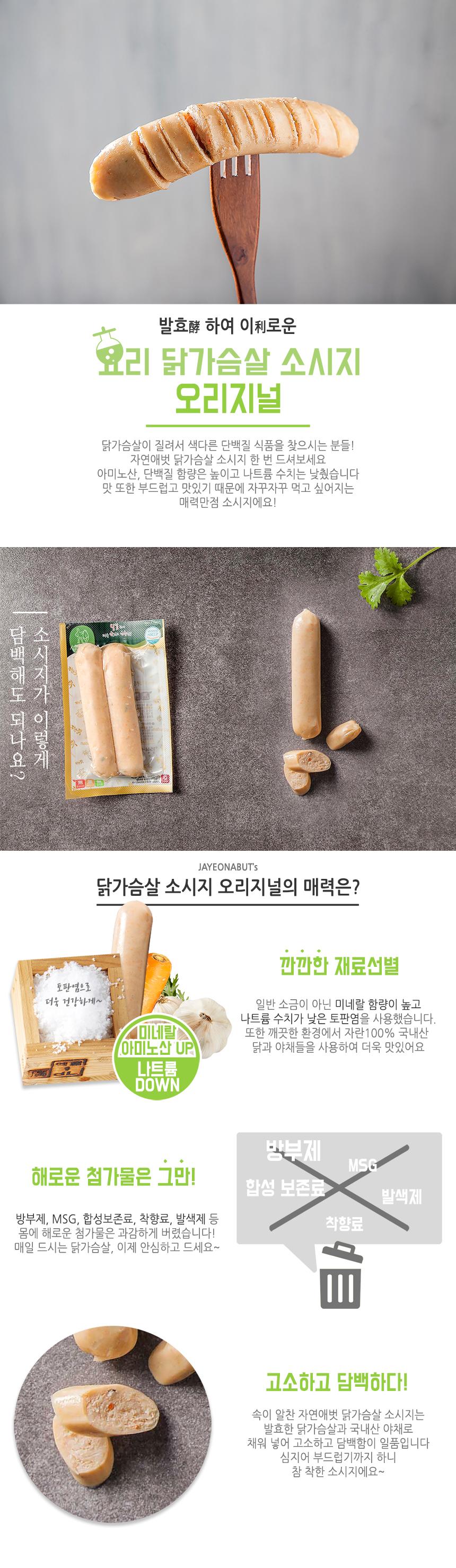 제품소개1