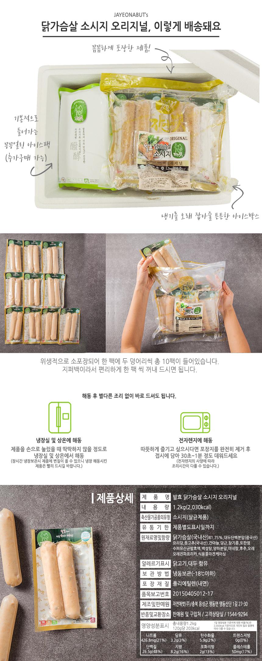 제품소개3