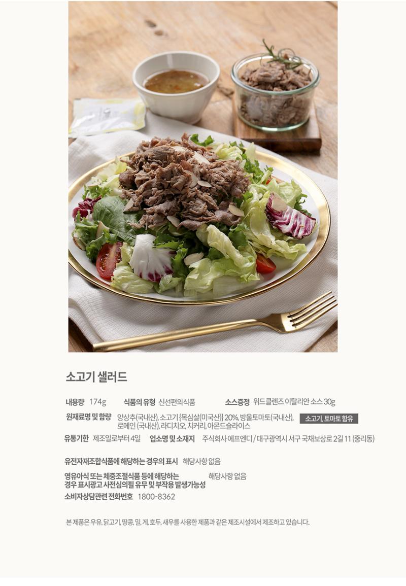 소고기_영양정보