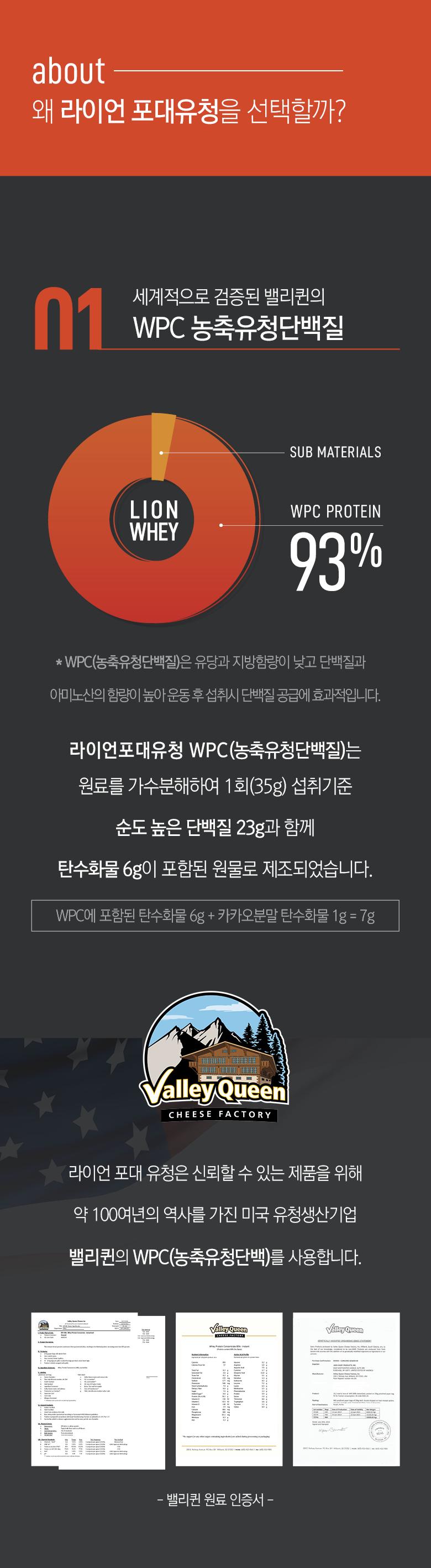 포인트_wpc