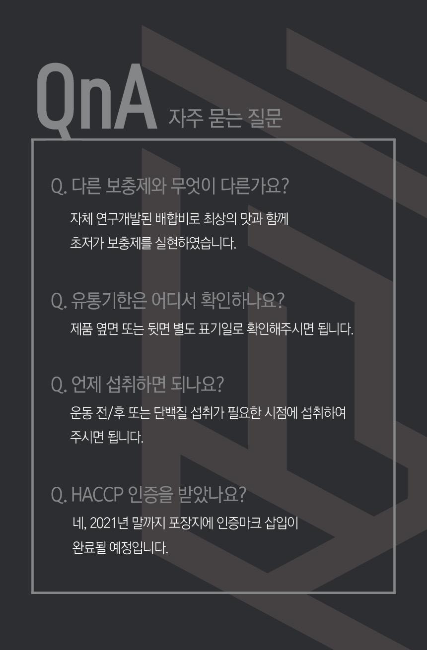 QnA_minipack